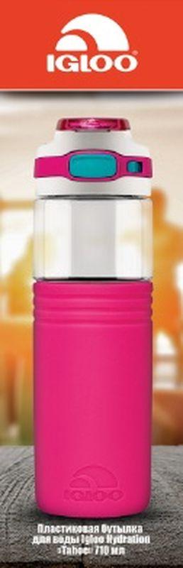 Бутылка для воды Igloo