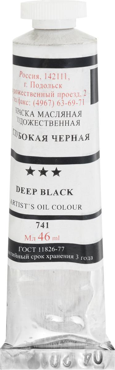 Подольск-Арт-Центр Краска масляная цвет 741 глубокий черный 46 мл190474Тонкотёртая масляная краска для профессионалов изготовлена по бережно сохраняемым рецептурам с применением натуральных пигментов, новейших пигментов особой чистоты и яркости тона, обработанного льняного масла, природных смол, янтаря и даммары.
