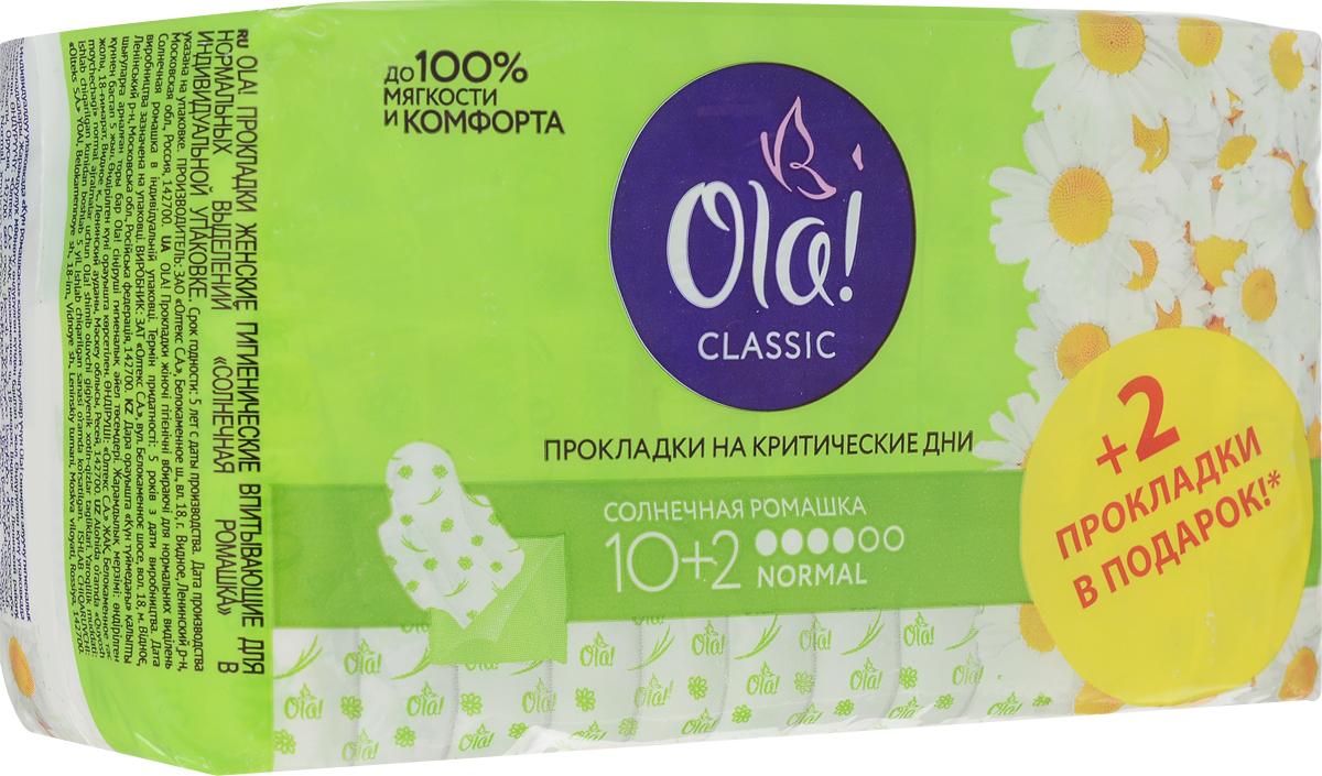 Ola! Wings Classic Normal Singles Прокладки с крылышками Солнечная ромашка, 10 + 2 шт