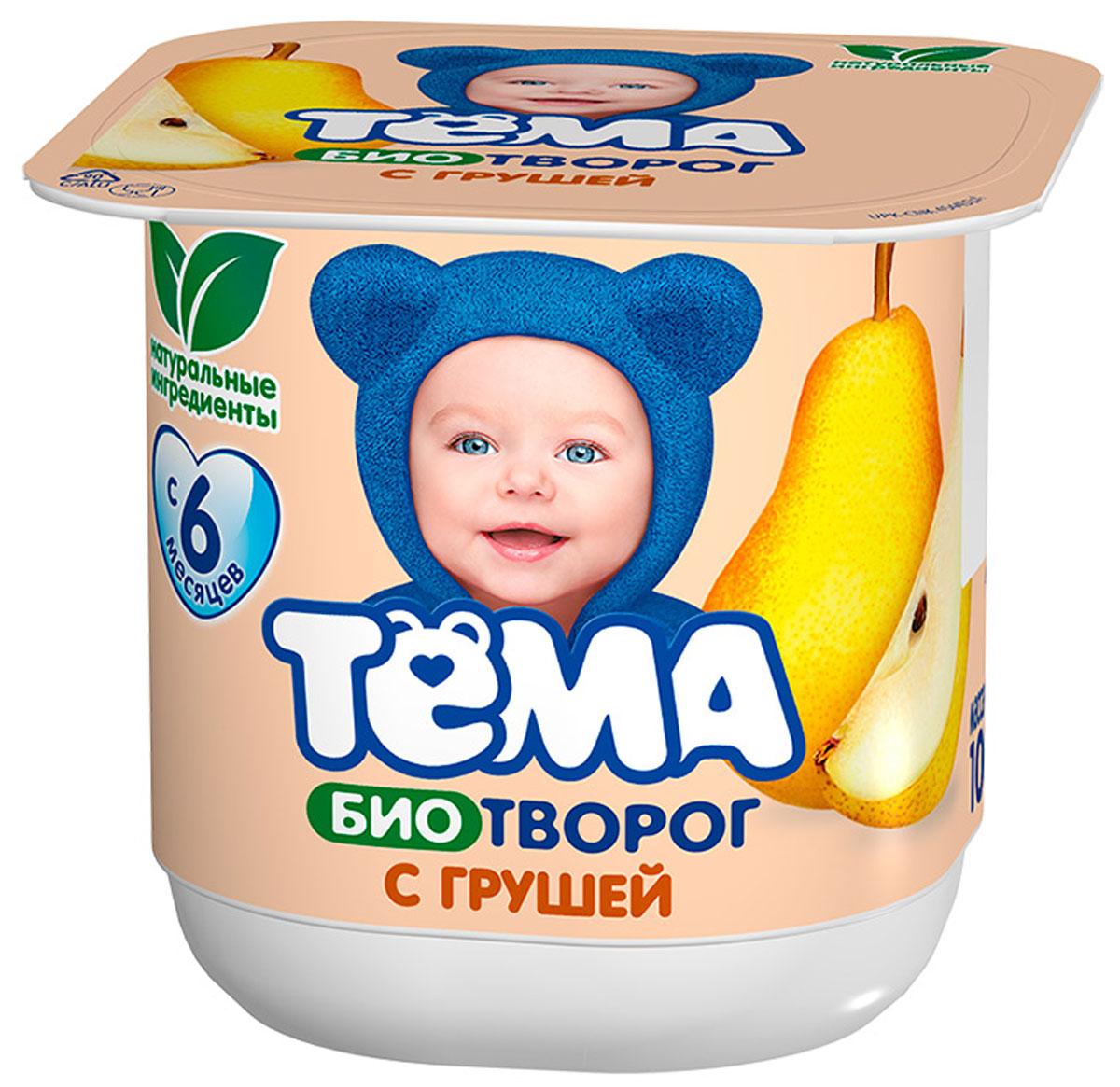 Тема Биотворог Груша 4,2%, 100 г68945Биотворог детский Тёма, обогащенный бифидобактериями для детского питания.