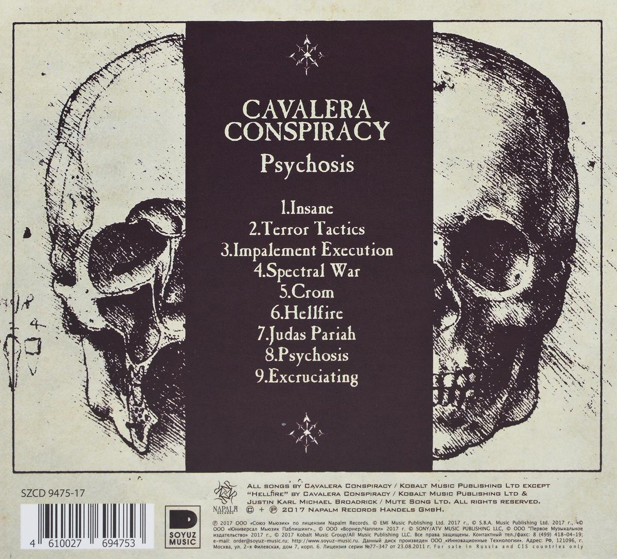 Cavalera Conspiracy.  Psychosis Концерн