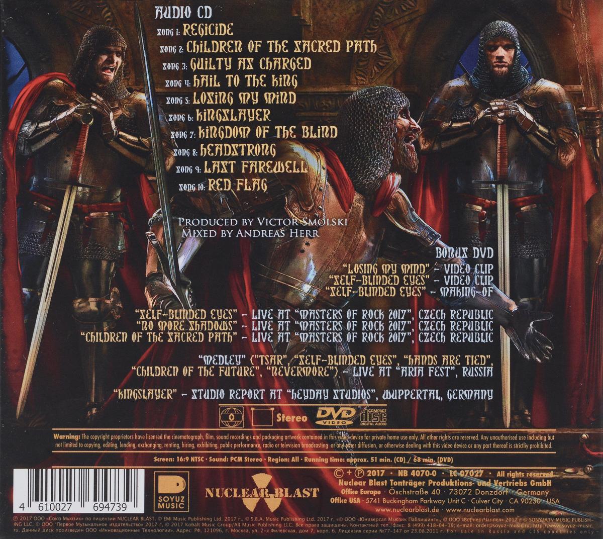 Almanac.  Kingslayer (CD + DVD) Концерн
