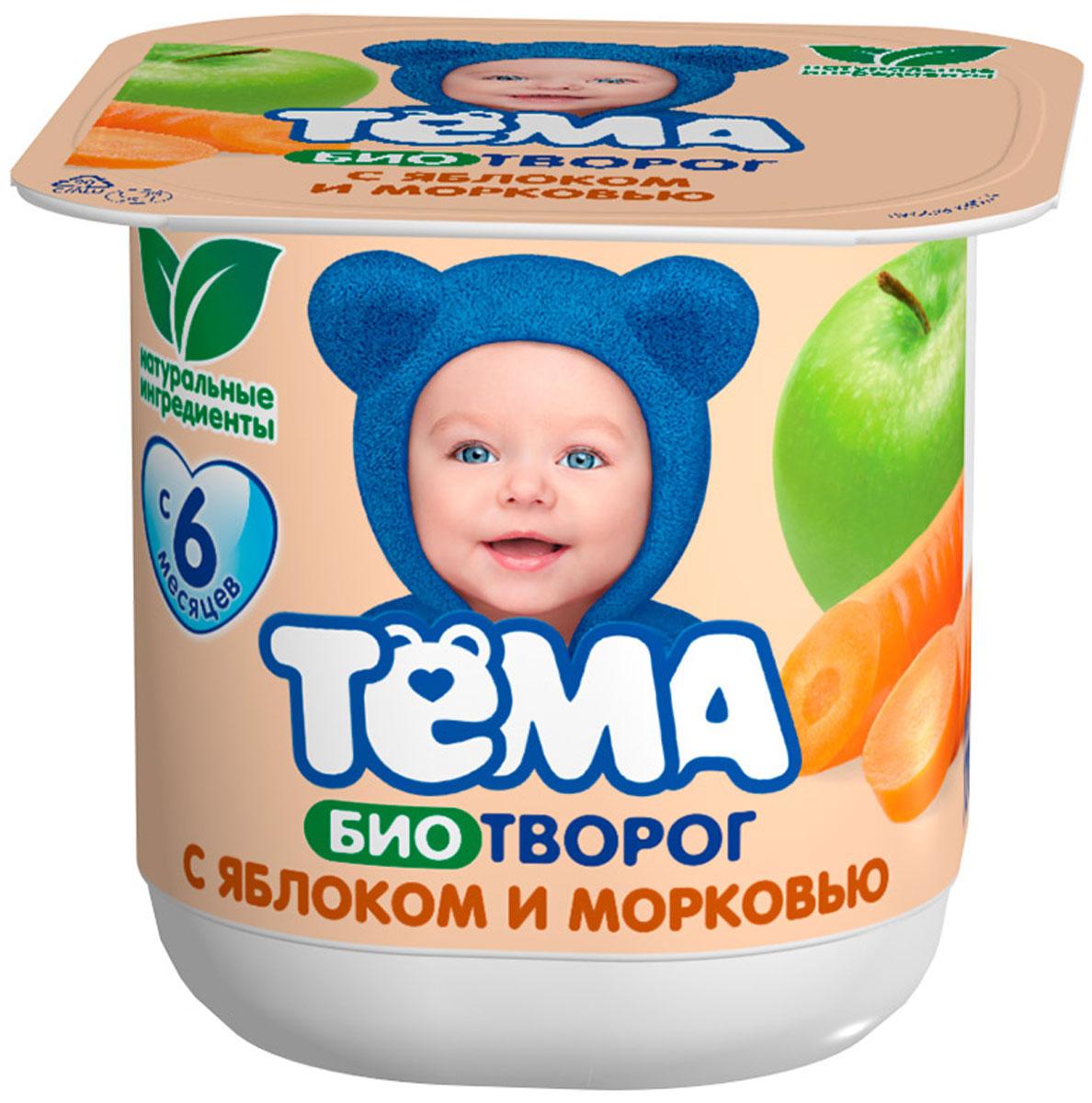 Тема Биотворог Яблоко морковь 4,2%, 100 г молоко тёма 3 2