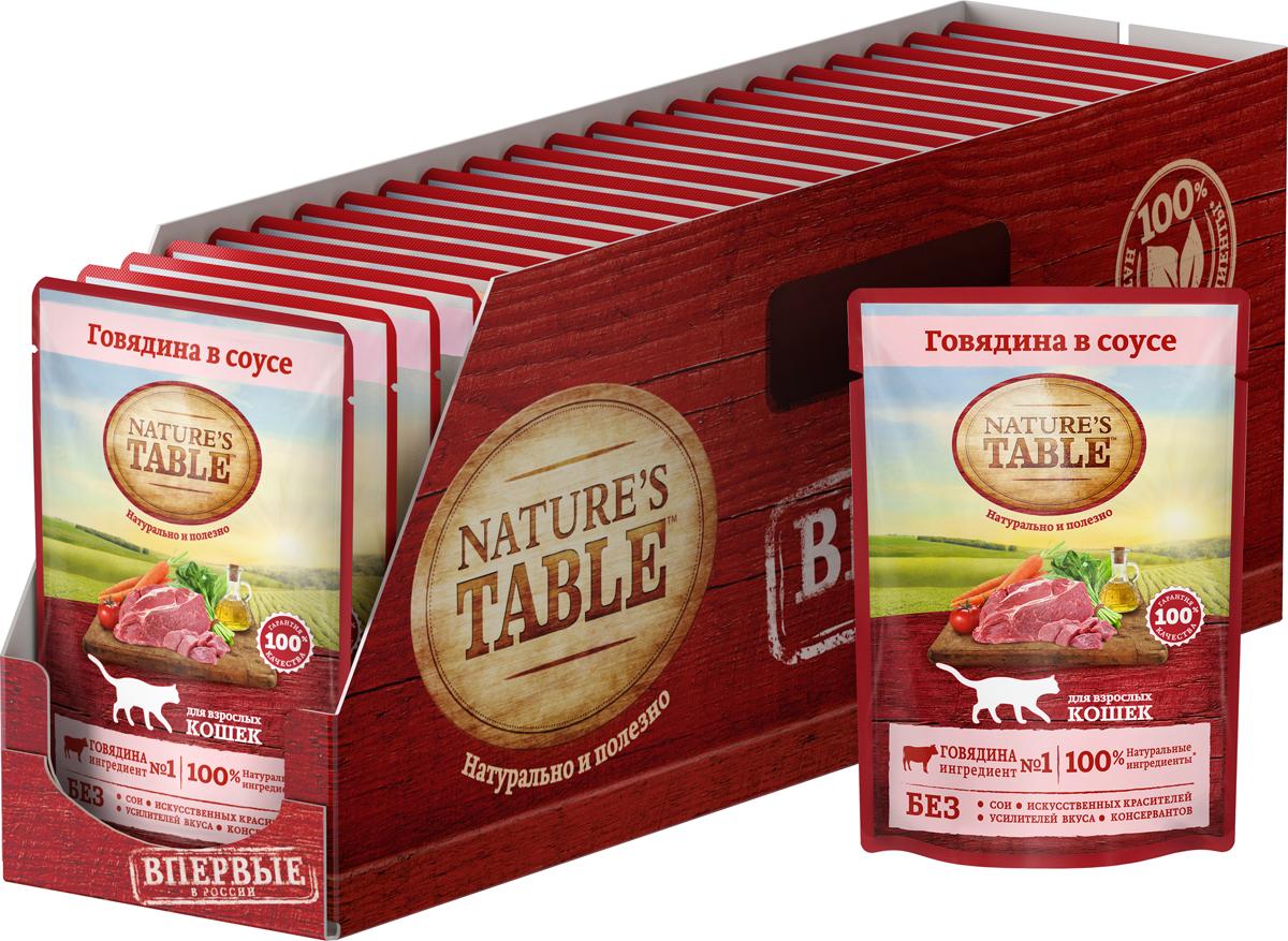 Консервы для кошек Nature`s Table, говядина в соусе, 85 г х 24 шт nature s купить