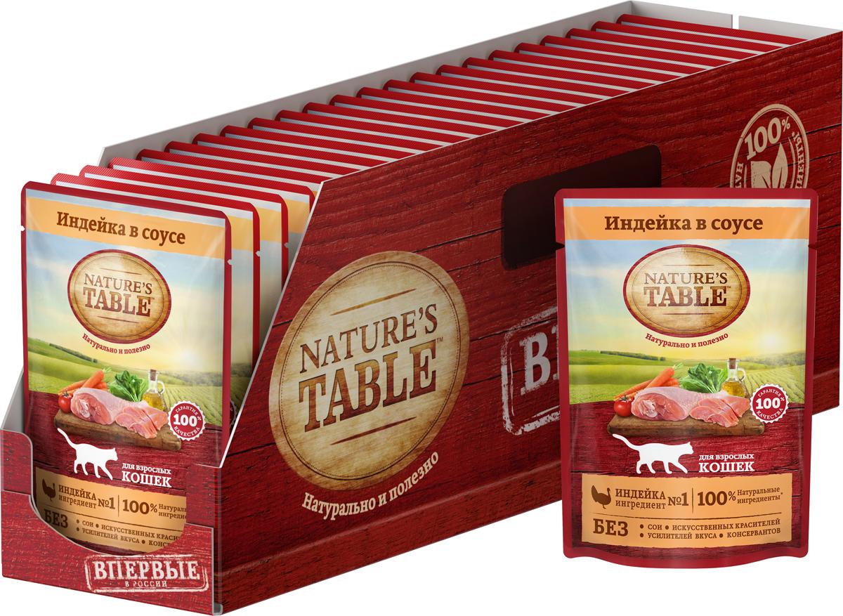 Консервы для кошек Nature`s Table, индейка в соусе, 85 г х 24 шт nature s купить
