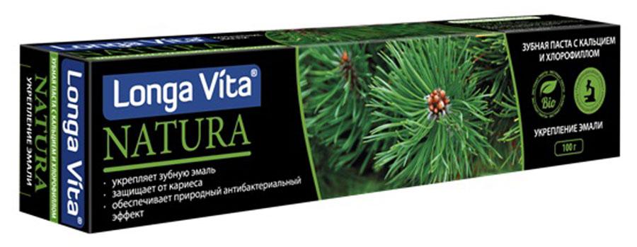 Зубная паста Longa Vita лечебно-профилактическая, с хлорофиллом, 100 мл94442Зубная паста Longa Vita разработана для профилактики заболеваний зубов и десен. Уникальный ингредиент - хлорофилл, полученный из хвои сибирской пихты, обладает естественными антибактериальными идезодорирующими свойствами. Природная формула на основе хлорофилла эффективно защищает от кариеса,укрепляет ткани десен и предотвращает их кровоточивость, устраняет запахи табака, алкоголя, чеснока,обеспечивая комплексный уход и заботу о здоровье полости рта.Активные компоненты в составе пасты позволяют ей оказывать лечебно-профилактическое воздействие наполость рта.Экстракт хвои пихты, в котором содержатся хлорофилл и каротиноиды, приостанавливаетпроцессы воспаления, ликвидирует неприятный запах, оказывает дезодорирующий эффект, приостанавливаетрост бактерий, разрушающих зубы. Количество хлорофилла (3%) в составе данной пасты позволяет обойтисьбез вредных антисептиков, вводимых в состав других зубных паст.Монофторфосфат натрия - активныйпротивокариесный компонент, который стимулирует восстановление минерального состава эмали,препятствует осаждению на ней микробных частиц, замедляет образование вредных для эмали кислот.Массовая доля фторида около 0,1%, что соответствует рекомендациям Всемирной ОрганизацииЗдравоохранения (ВОЗ) по среднему содержанию фтора в составе зубных паст.Дикальцийфосфатдигидрат используется в качестве основы для чистящей системы. Способствует восстановлению эмали,снимает повышенную чувствительность шейки зуба, предупреждает развитие кариеса. Это единственный изширокоприменяемых абразивов, который по своему составу близок к составу зубной эмали.Аспасвит -подсластитель нового поколения, способствует профилактике кариеса зубов. Благодаря отсутствиюглюкозного фермента паста может использоваться больными сахарным диабетом. Характеристики: Объем:100 мл. Производитель: Россия. Артикул:94442.Товар сертифицирован. Уважаемые клиенты!Обращаем ваше внимание на возможные изменения в дизайне у