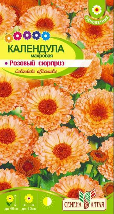 Семена Алтая Календула махровая. Розовый сюрприз4680206015167Одно из немногих растений, сочетающих целый комплекс положительных качеств: высокая декоративность, целебные свойства, продолжительный период цветения. Растения прямостоячие, кустики сильноветвистые, до 40 см высотой. Цветки на длинных цветоносах махровые, диаметром 6-10 см, с неповторимым розовым оттенком и специфическим освежающим ароматом. Хорошо смотрится в одиночных и групповых посадках на газонах, клумбах, бордюрах, балконах, в вазонах. Долго сохраняет свежесть и декоративность в срезке.Цветет с июня по октябрь. Неприхотливое растение, но наибольшей декоративности достигает на плодородных легких, дренированных почвах при достаточном увлажнении и освещенности. Выносит заморозки до -5°С. Посевы на рассаду проводят в апреле (для высадки на балкон), в открытый грунт – в мае. Через 2-4 недели после всходов растения прореживают или рассаживают на расстоянии20 см друг от друга.Уважаемые клиенты! Обращаем ваше внимание на то, что упаковка может иметь несколько видов дизайна. Поставка осуществляется в зависимости от наличия на складе.