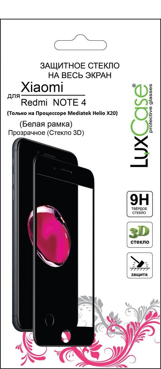 LuxCase защитное 3D стекло для Xiaomi Redmi NOTE 4 (Mediatek Helio X20), White - Защитные стекла и пленки