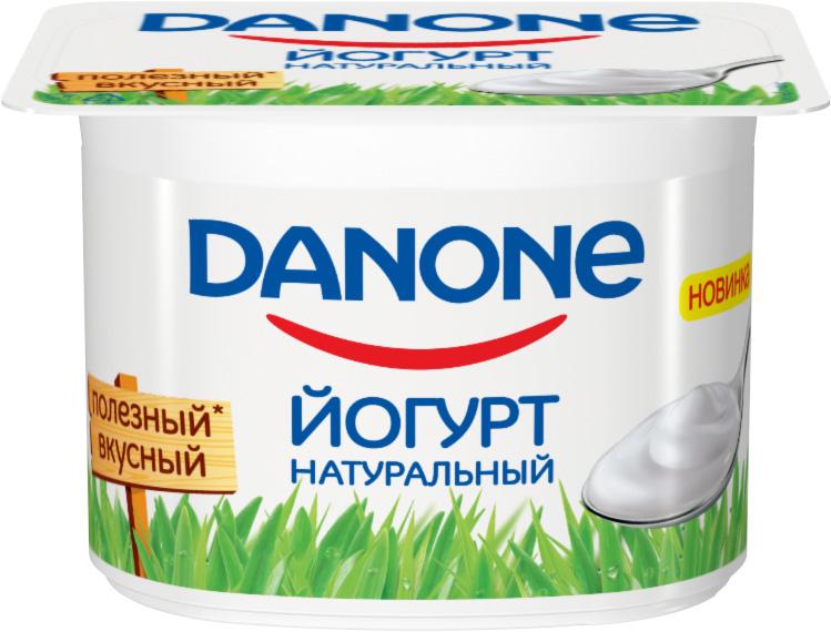 Danone Йогурт густой Натуральный 3,3%, 110 г danone продукт творожный груша банан 3 6