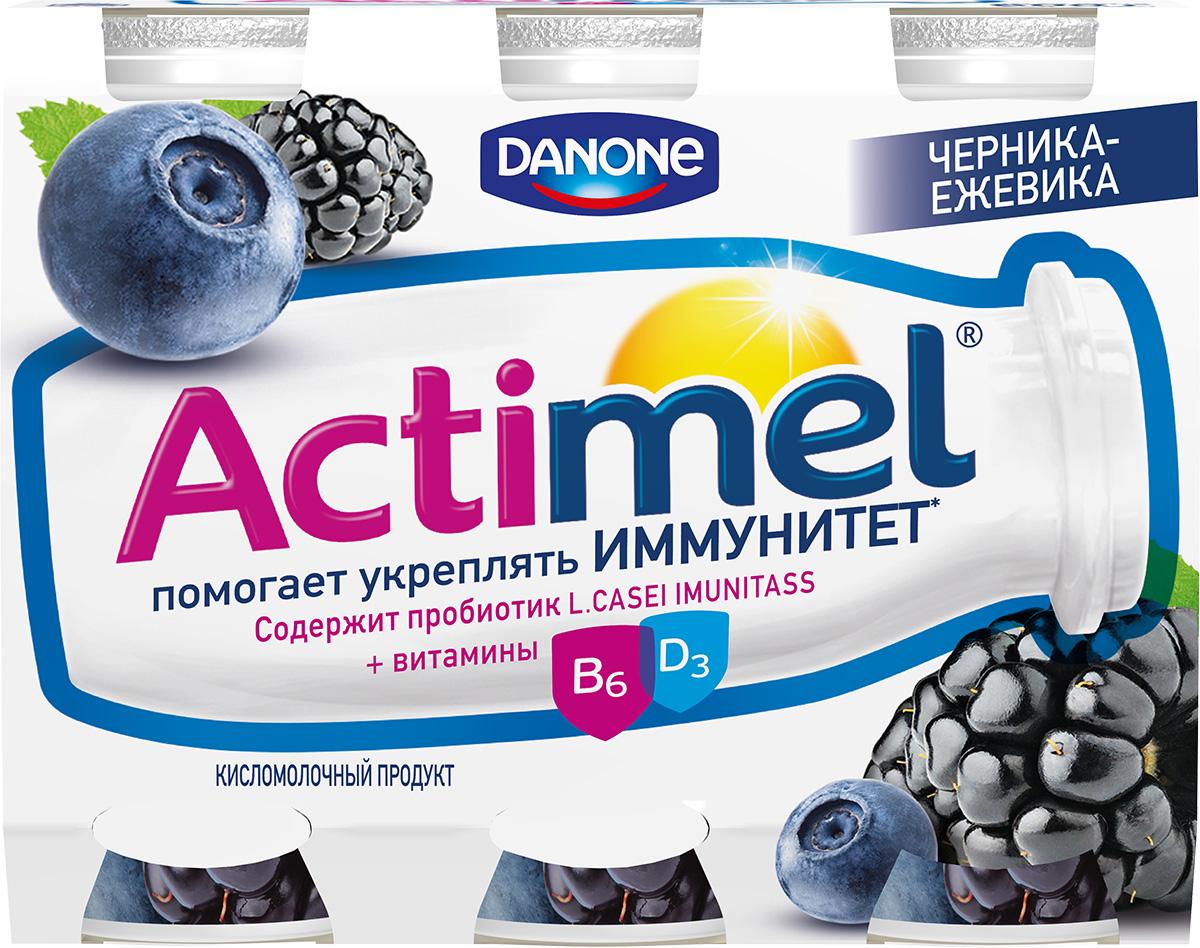 Актимель Продукт кисломолочный, Черника-ежевика 2,5%, 6 шт по 100 г21139Напиток Actimel Черника-ежевика - это уникальный кисломолочный продукт с ягодным вкусом, в котором помимопробиотиков содержатся особые лактобактерии L.Casei Imunitass и витамины B6 и D3, повышающие иммунитет.Пищевая ценность в 100 г продукта: Энергетическая ценность: 79 ккал Белки: 2,65 г Жиры: 2,5 г Углеводы: 11,5 г, в том числе сахароза: 8,4 г Витамины В6 - 0,3мг, Д3 - 1,5 мкгУважаемые клиенты! Обращаем ваше внимание, что полный перечень состава продукта представлен на дополнительном изображении.