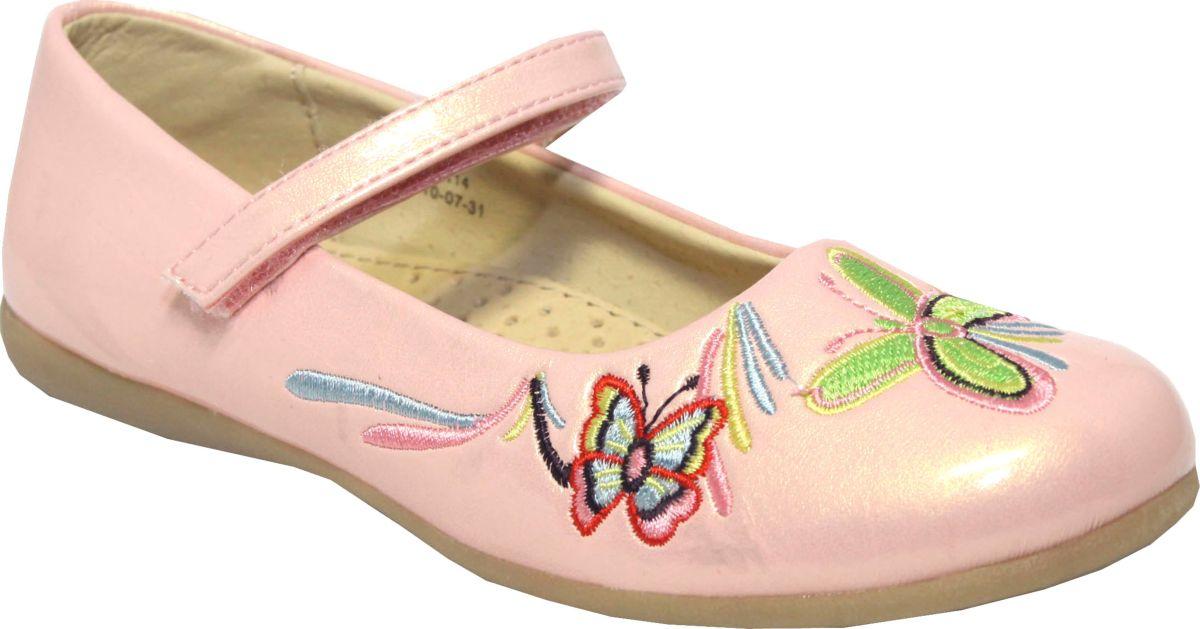 Туфли для девочки Аллигаша, цвет: розовый. 10-114. Размер 3510-114Туфли от Аллигаша придутся по душе вашей девочке. Верх обуви, изготовленный из искусственной, лакированной кожи, оформлен на мысе декоративной вышивкой. Ремешок с липучкой надежно зафиксирует изделие на ноге. Подкладка и стелька изготовлены из натуральной кожи, что гарантирует уют ногам. Подошва с рифлением обеспечивает идеальное сцепление с любыми поверхностями. Стильные туфли займут достойное место в гардеробе вашего ребенка.
