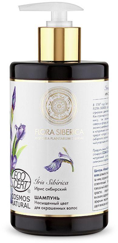 Natura Siberica Flora Шампунь насыщенный цвет Ирис Сибирский, 480 мл086-09-39306Шампунь Насыщенный цвет для окрашенных волос бережно ухаживает и деликатно очищает волосы, сохраняя яркость цвета, придавая волосам ослепительный блеск. Ирис сибирский — прекрасный северный цветок, широко известен, как средство сохраняющее красоту благодаря высокому содержанию витамина E. Также он богат эфирными маслами и антиоксидантами, которые дарят волосам силу, яркость и сияние.