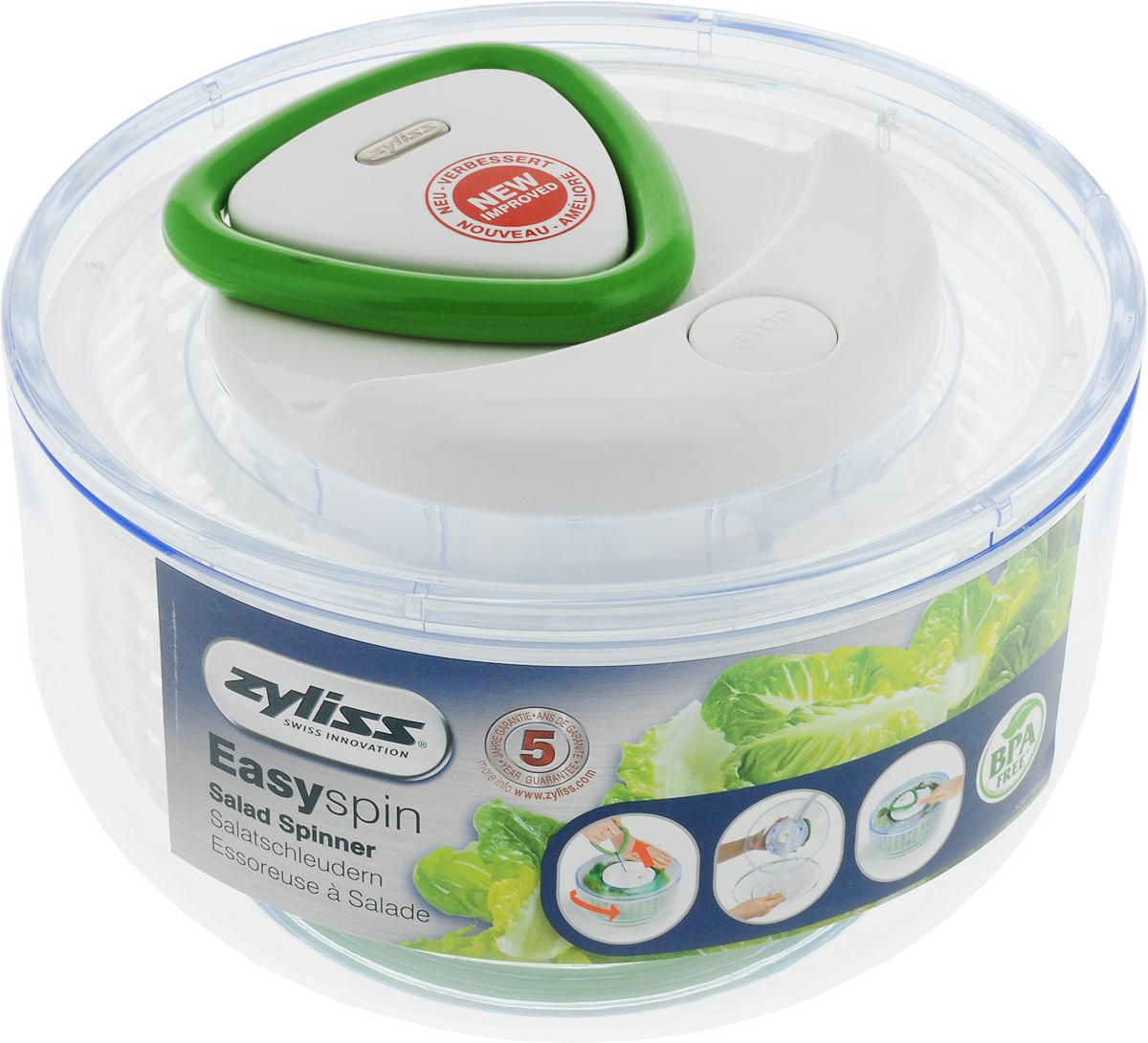 Сушилка для салата Zyliss Easy SpinE940004Центрифуга для сушки салата Zyliss Easy Spin подходит для мытья и сушки салатной зелени, фруктов и овощей. Прозрачное основание может быть использовано для сервировки.Особенности:- Уникальная технология Aquavent удаляет на 25% больше воды- Контурная корзина максимизирует эффективность сушки- Вентиляционные отверстия в корзине крышки и основания увеличивают потребление воздуха и сброс воды- Можно мыть в посудомоечной машине- Кнопка остановки
