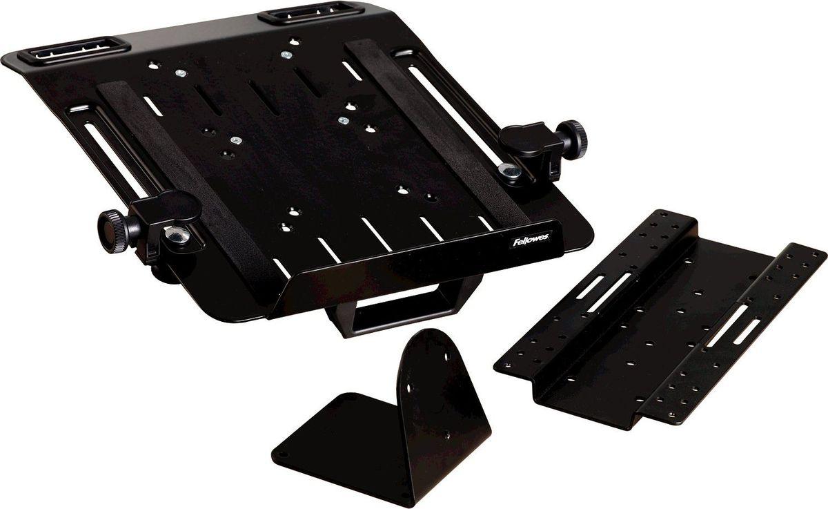 """Fellowes Professional Series FS-82119, Black крепление для ноутбука к кронштейнуFS-82119Полностью регулируемая платформа с мягкими вставками обеспечит комфортную работу с ноутбуком.Предназначена для ноутбуков размером до 17"""".Надежное крепление для ноутбуков толщиной от 14 мм до 29 мм и шириной от 258 мм до 375 мм.Эргономичная ручка для регулировки положения.Оборудована креплением для кабелей.Вентиляционные отверстия предотвращаютперегрев устройства.Совместима с креплением VESA 75 x 75 и 100x100."""