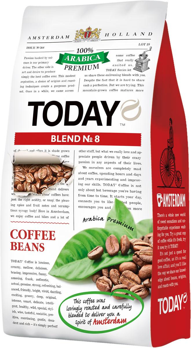 Today Blend кофе в зернах №8, 800 г5060300570639Мы создали Arabica Blend №8 из лучших кофейных зерен южноамериканской Арабики, искусно обжаренных для Вас. Вкус кофе плотный, слегка маслянистый с пикантной горьковато-сладкой нотой. Аромат яркий с еле уловимой горечью в послевкусии. Мы надеемся, что Arabica Blend №8 понравится Вам. Попробуйте наш особенный кофе сегодня и пейте всегда, наслаждаясь...Кофе: мифы и факты. Статья OZON Гид
