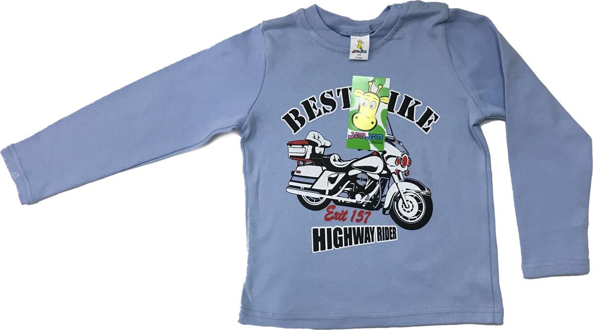 Джемпер для мальчика Arge Fashion, цвет: голубой. MRM-15B-42 7003-14. Размер 104MRM-15B-42 7003-14