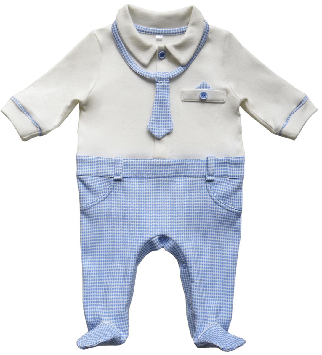 Комбинезон домашний для мальчика Soni Kids Мишка джентельмен, цвет: белый, голубой. З6102014. Размер 74 soni kids кофточка