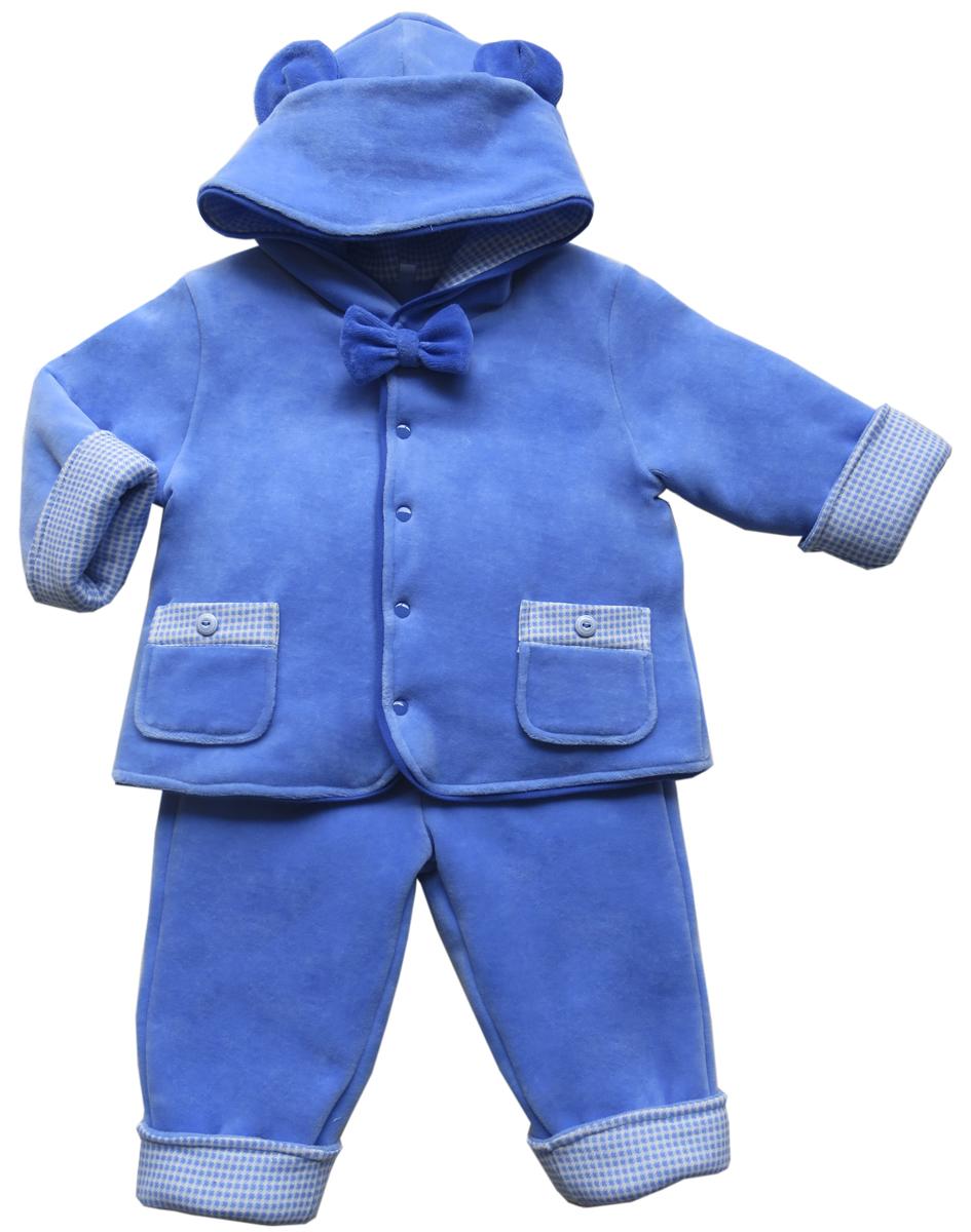 Комплект для мальчика Soni Kids Мишка джентельмен: куртка, брюки, цвет: синий. З6121025. Размер 92З6121025Утепленный комплект для мальчика от Soni Kids, состоящий из курточки и брюк, выполнен из мягкого велюрового материала. В качестве утеплителя используется синтепон. Курточка с капюшоном и длинными рукавами спереди имеет застежку на кнопки. Куртка декорирована бабочкой, на капюшоне пришиты ушки. Брюки прямого кроя с широкой резинкой на талии дополнены отворотами по низу брючин. В таком комплекте вашему малышу будет тепло и уютно.