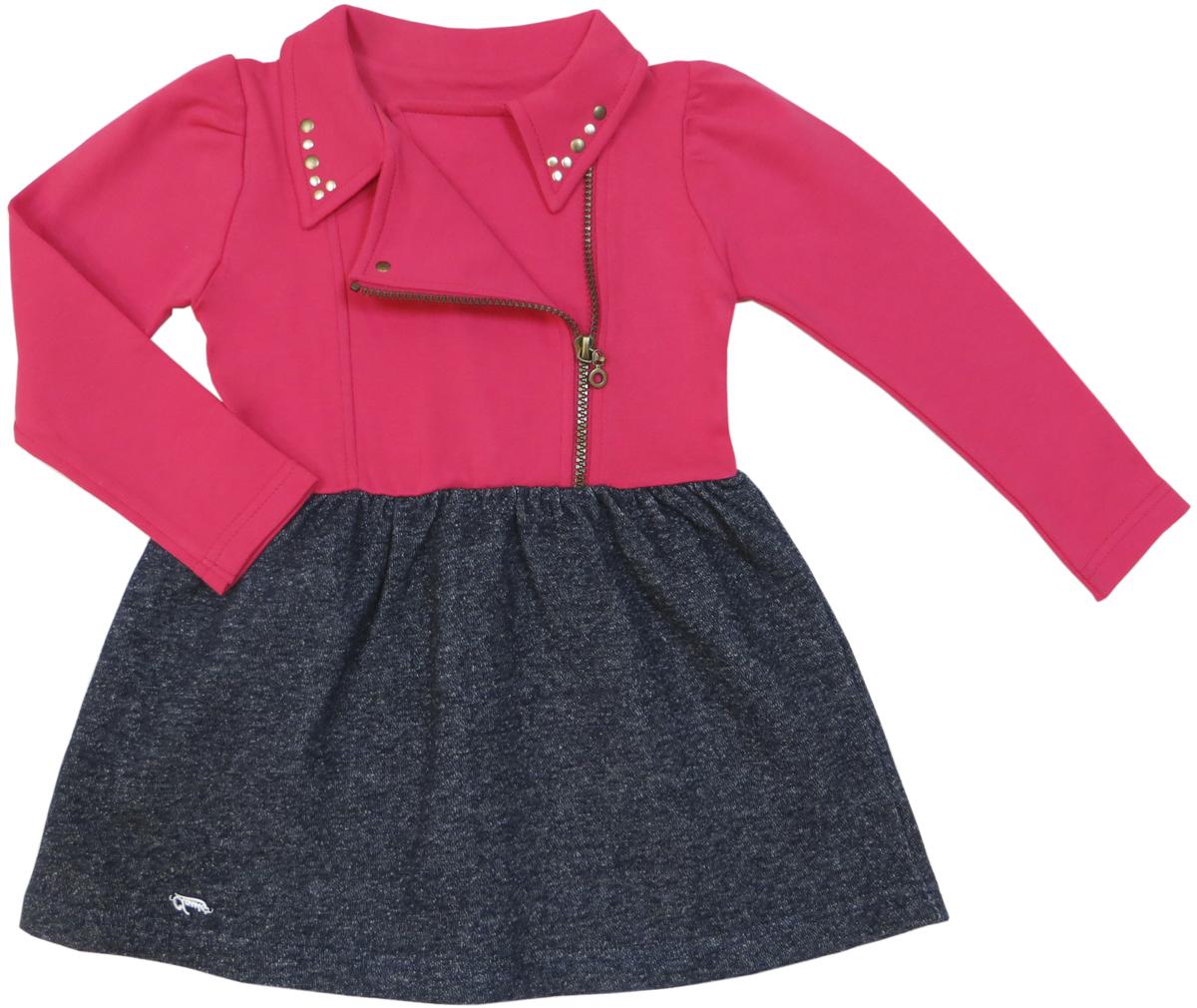 Платье для девочки Soni Kids Прогулка с Мими, цвет: розовый, синий. З7105010. Размер 98З7105010Стильное платье девочки от Soni Kids выполнено из натурального хлопка. Модель с длинными рукавами и отложным воротником имитирует комплект - косуху и юбку. Платье украшено заклепками на воротнике и имеет застежку-молнию.