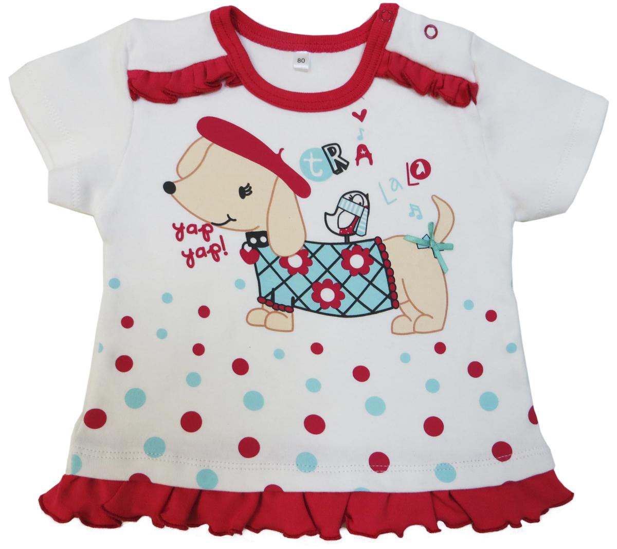 Футболка для девочки Soni Kids Прогулка с Мими, цвет: белый. З7106004. Размер 104 футболка soni kids футболка подводный мир