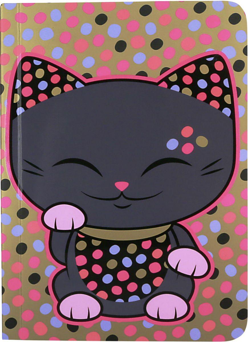 Mani The Lucky Cat Блокнот Кот Удачи цвет светло-розовыйMS037Забавный карманный блокнот с изображением Кота Удачи, который приносит успех во всем. Надежно сохранит все самые важные записи, мечты, воспоминания. К тому же, блокнот еще и часть твоего имиджа, особенно если он с такой красивой, и привлекающей внимание обложкой!