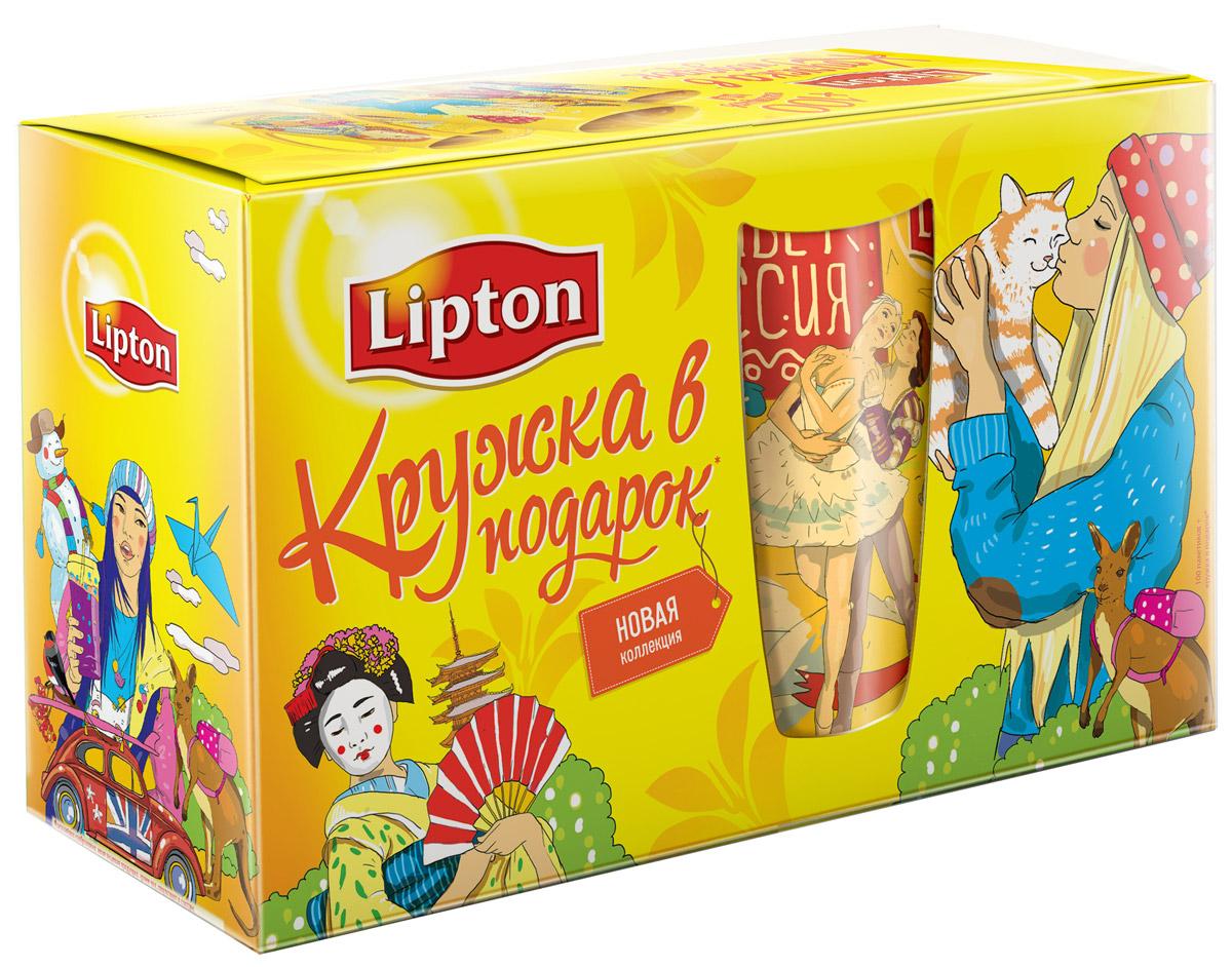Lipton коллекция черного чая в пакетиках и кружка в подарок, 100 шт майский корона российской империи черный чай в пирамидках 20 шт