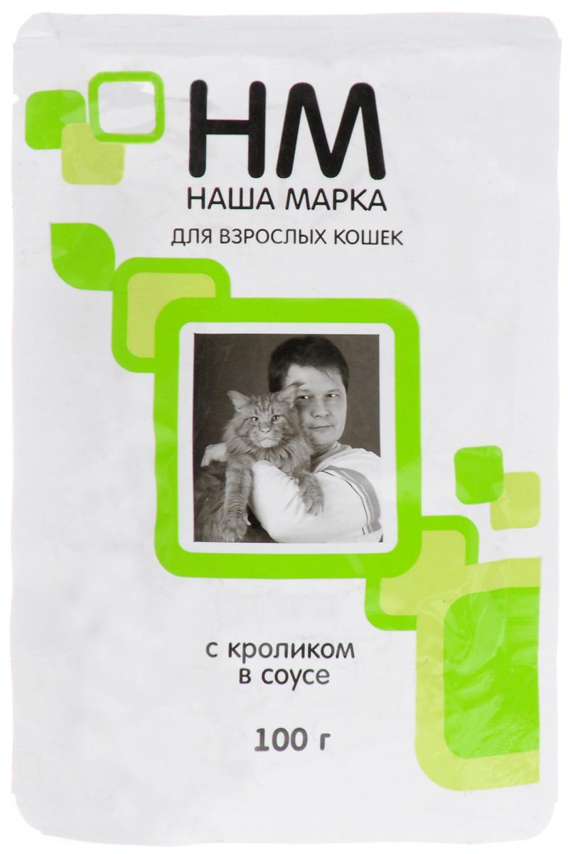"""Консервы """"Наша Марка"""" для взрослых кошек, с кроликом в соусе, 100 г x 24 шт"""