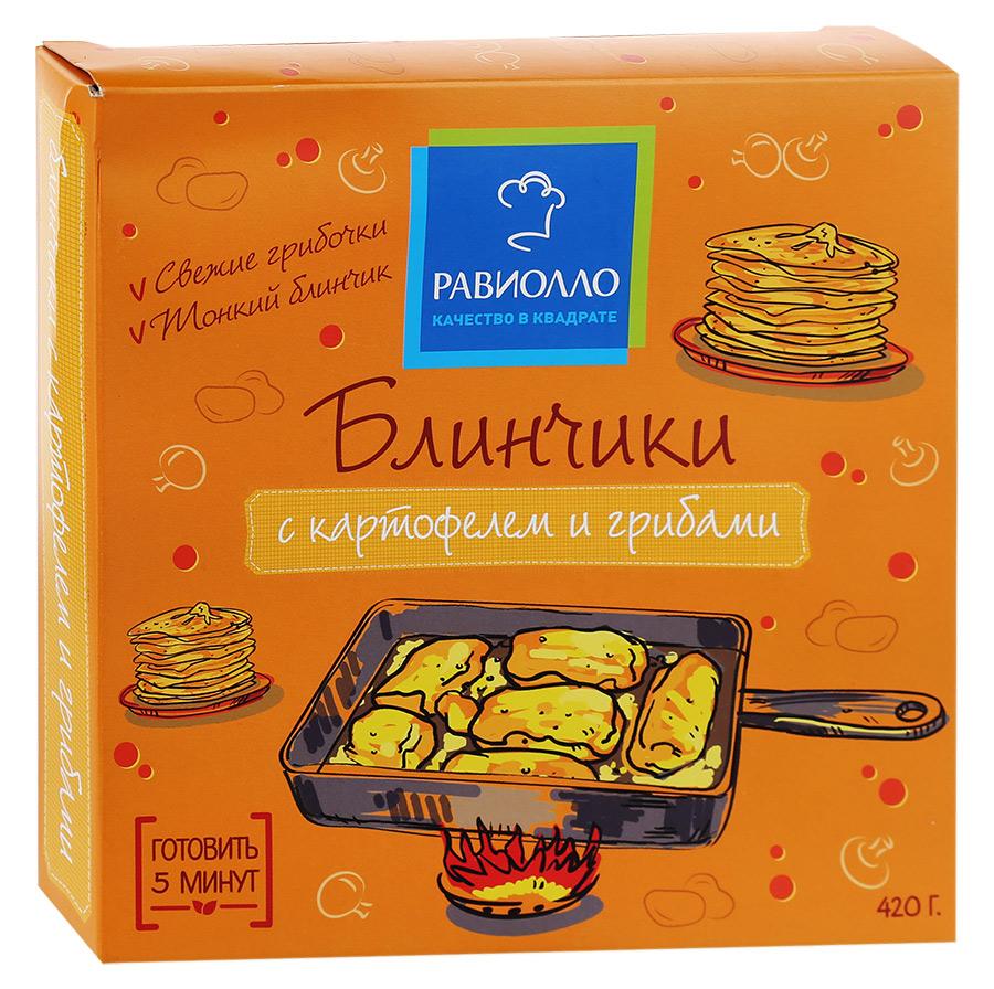 Равиолло Блинчики с картофелем и грибами, 420 г4601870000723Готовые блинчики с картофелем и грибами Равиолло вкусные, с хрустящей корочкой. Такие блинчики станут сытным завтраком или ужином. Готовить необходимо всего 5 минут, обжарив в масле с 2 сторон. Продукт не содержит ГМО. Пищевая ценность: белки 5,3 г, жиры 2,2 г, углеводы 29,3 г.