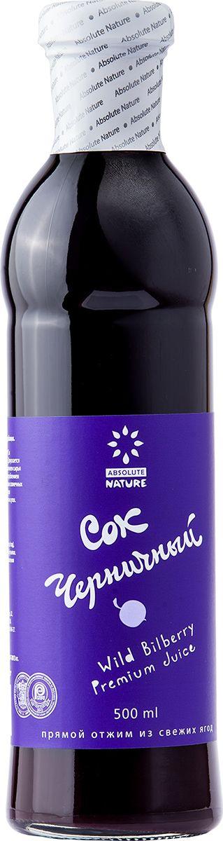Absolute Nature Черничный сок 0,5 л916300109Ягодные соки прямого отжима Absolute Nature - производятся из дикорастущих и садовых ягод - из лесных регионов северо-западной части России.Благодаря собственным технологиям обработки сырья, удалось сохранить яркий вкус, природный витаминно-минеральный состав ягод, обеспечив полную сохранность продукта более чем на 12 месяцев, не используя консервантов, красителей, ароматизаторов и прочих химических добавок.- Прямой отжим из свежих и свежезамороженных ягод;- Комбинированная пастеризация при пониженных температурах и скоростной обработке;- Горячий розлив в асептических условиях;- Без консервантов и прочих химических и синтетических добавок.Качество соответствует высшим стандартам, в т.ч. BIO и ORGANIC.Биологически активные напитки Премиум класса.Рекомендованы к применению в лечебно-профилактических и оздоровительных целях. Черничный сок способствуют омоложению организма, незаменим для снятия напряжения при длительных и интенсивных зрительных нагрузках, для улучшения зрения, при нарушении кровоснабжения сетчатки глаза и головного мозга.