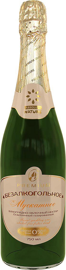 Absolute Nature Мускатное безалкогольное взрослое шампанское 0,75 л916301403Безалкогольное шампанское Absolute Nature - специализированный праздничный напиток, созданный по уникальной инновационной технологии из соков прямого отжима свежих ягод и фруктов, с добавлением натуральных растительных экстрактов: трав, цветов, кореньев и плодов.Безалкогольное шампанское Absolute Nature незаменимо в особо торжественных жизненных ситуациях, как современная альтернатива алкогольным напиткам.Создаёт атмосферу здорового праздника, истинного счастья и душевного единения.В составе свежеприготовленные настои и экстракты растений, известные своим тонизирующим воздействием и целебной силой, в том числе: Женьшень, Лимонник китайский, Родиола розовая, Шалфей и др.Их природная энергия биоактивных компонентов, богатых природными витаминами и минералами передают свою силу человеку. Создают, после употребления напитка, особый эффект радости и тепла.Массовая доля этилового спирта соответствует нормативам безалкогольных напитков - от 0,08 до 0,15% (меньше, чем у кефира).Это безалкогольное шампанское имеет золотистый цвет, обладает сладким вкусом, насыщенным фруктовым ароматом яблока, лимона, мускатного винограда и меда.Шампанское имеет легкий насыщенный вкус с долгим послевкусием.По вкусовому восприятию сравним с Mondoro Asti, Martini Asti Spumante.