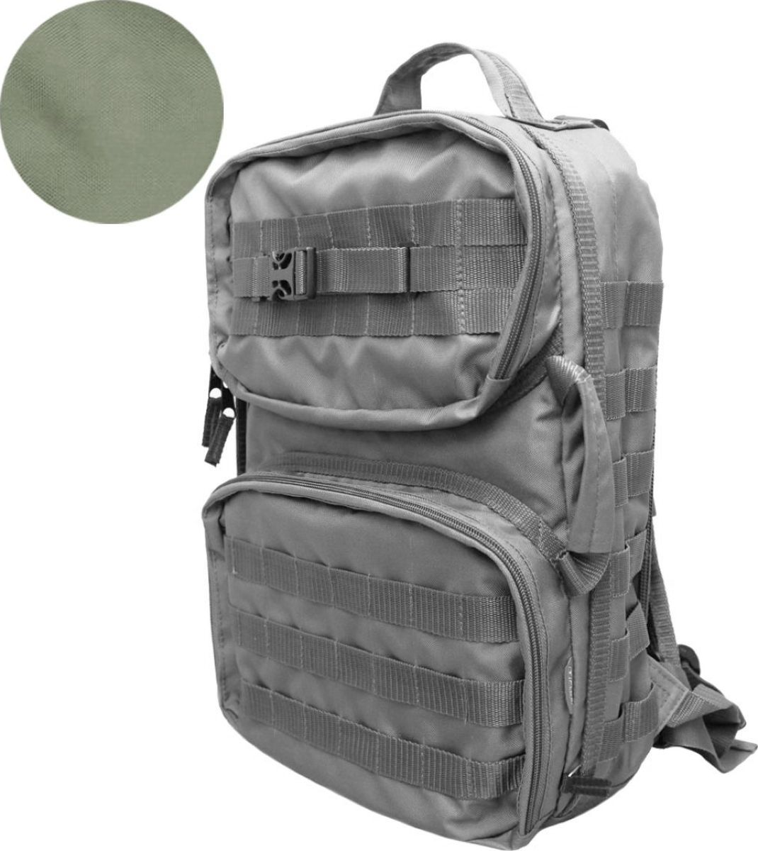 Рюкзак тактический Tplus 430, однолямочный, цвет: хакиT007578Одно-лямочная конструкция рюкзака позволяет класть и вынимать вещи без его снятия, для этого достаточно просто передвинуть его со спины на грудь. Тактический рюкзак — это идеальный вариант для выживальщиков и охотников. Рюкзак играет самую важную роль в любом походе, вы должны быть уверены в его надёжности и быть довольны его функциональностью. Несомненно, чтобы удовлетворить эти потребности, вам нужно обязательно приобрести тактический рюкзак.На что следует обратить внимание при выборе тактического рюкзака:- качество материала- функциональность- объем- непромокаемостьРюкзак двух объёмный. Высокопрочный материал с водоотталкивающей поверхностью. Точки наибольшего напряжения швов имеют двойную прошивку. Специальная система набивок, предохраняющая содержимое рюкзака от ударов. Универсальная система крепления подсумков MOLLE позволяет опционально навешивать дополнительные подсумки на рюкзак в соответствии с необходимостью. Оптимальное расположение карманов и отделений, позволяющее иметь быстрый доступ к оборудованию и вещам. В спинке сделан потайной карман для оружия или нетбука (планшета). Удобная загрузка. Рюкзак двух объёмный, в спинке сделан потайной карман для оружия или нетбука(планшета) длиной не более 410 мм.