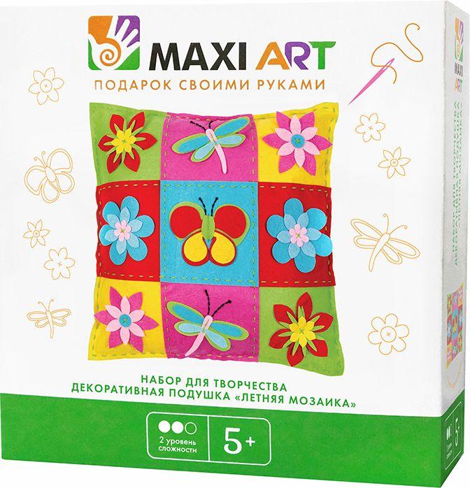 Maxi Art Набор для творчества Декоративная подушка Летняя мозаика набор для творчества aquabeads аксессуар гребешок 31198