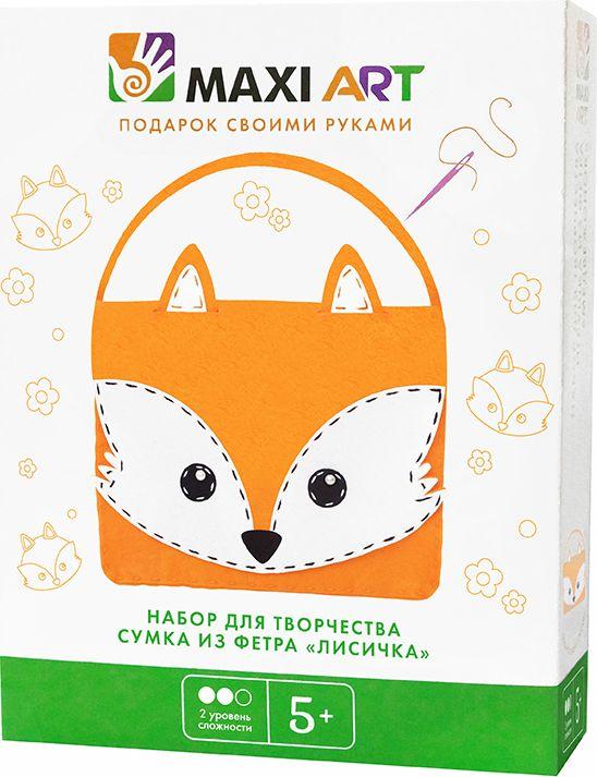 Maxi Art Набор для создания сумки из фетра Лисичка