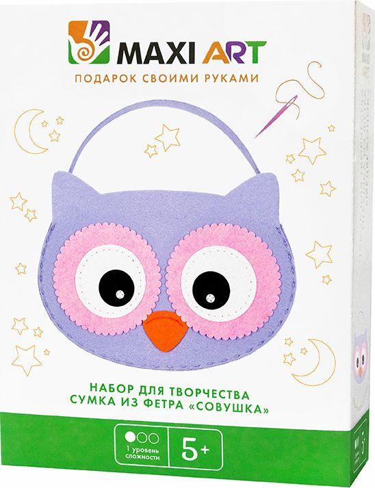 Maxi Art Набор для создания сумки из фетра Совушка, HK KYO ARTS & CRAFTS CO.,LTD