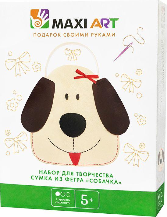 Maxi Art Набор для творчества Сумка из фетра Собачка, HK KYO ARTS & CRAFTS CO.,LTD