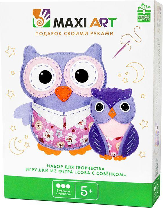 Maxi Art Набор для творчества Игрушка из фетра Сова с совёнком
