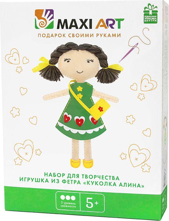 Maxi Art Набор для творчества Игрушка из фетра Куколка Алина набор для творчества hobby