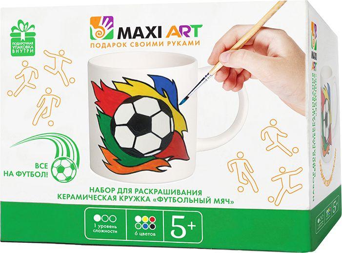 Maxi Art Набор для раскрашивания Керамическая кружка Футбольный Мяч