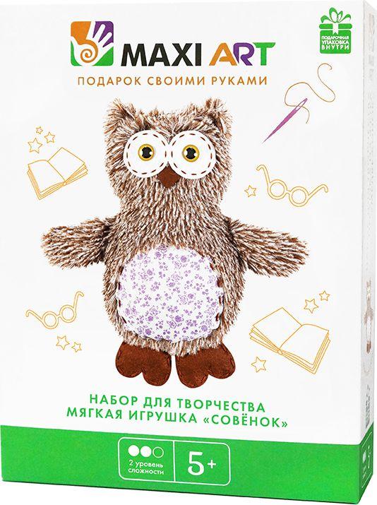 Maxi Art Набор для творчества Мягкая игрушка Совёнок набор для творчества aquabeads аксессуар гребешок 31198