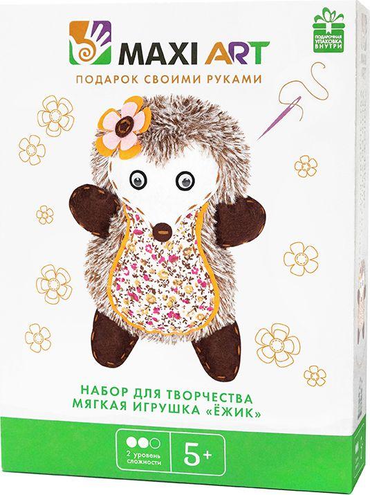 Maxi Art Набор для изготовления мягкой игрушки Ежик игрушки для детей