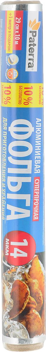 Фольга пищевая Paterra Супер прочная, 29 см х 10 м + 1 м209-086_Фольга пищевая Paterra Супер прочная, выполненная из алюминия, предназначена дляприготовления блюд в духовых шкафах различных типов, на углях. Идеально подходит дляхранения холодных и горячих продуктов, отлично держит заданную ей форму, препятствуетсмешиванию запахов, не токсична, безопасна при контакте с пищевыми продуктами. А благодарясвоей увеличенной толщине, блюда в этой фольге готовятся быстрее. Также онаотличается повышенной термостойкостью (до +300°С).Ширина фольги: 29 см. Длина: 10 м.