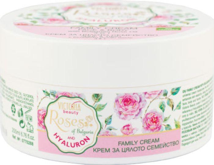 VictoriaBeauty Крем для всей семьи с болгарским розовым маслом 3 в 1570410Созданный, чтобы заботиться о всей семьи, универсальный крем увлажняет кожу лица и тела, оставляя ее мягкой и нежной. Содержащиеся в креме розовое масло и гиалуроновая кислота, восстанавливают и повышают эластичность кожи. В ежедневном использовании крема ваша кожа будет выглядеть помолодевшей, здоровой и красивой.