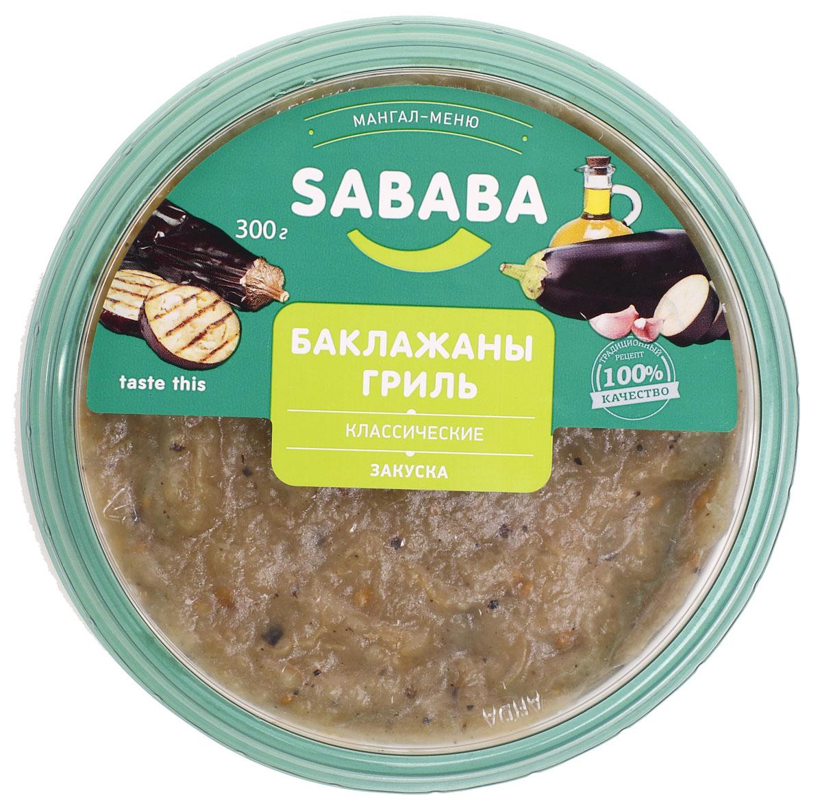 Sababa Баклажаны гриль Классические, 300 г4607086601976Вкуснейший салат и закуска. Отличное дополнение к горячим блюдам из мяса, рыбы и овощей. Идеальная заправка для сандвичей, брускетта и бутербродов. Может использоваться как основа для салата или овощной икры (Сотэ). Не содержит ингредиентов животного происхождения. Сытный и постный продукт.