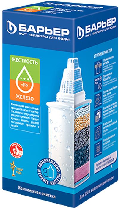 """Фильтрующая сменная касета Барьер """"Комплекс"""" обеспечивает комплексную очистку  водопроводной воды от жесткости, железа, хлора и других вредных примесей. Предотвращает  накипь, удаляет посторонние привкусы и запахи."""