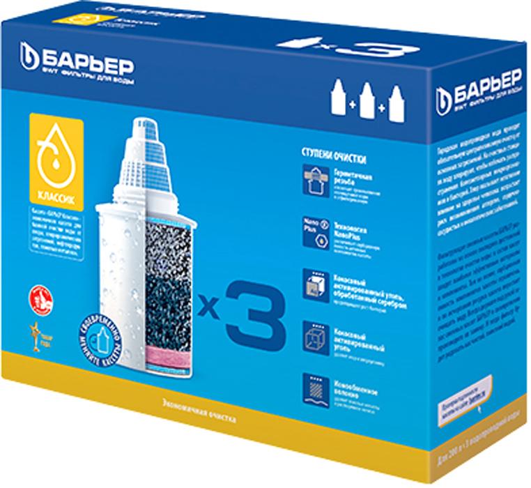 """Фильтрующая сменная кассета Барьер """"Классик"""" - это экономичная очистка водопроводной воды  от хлора и других вредных примесей. Удаляет посторонние привкусы и запахи."""