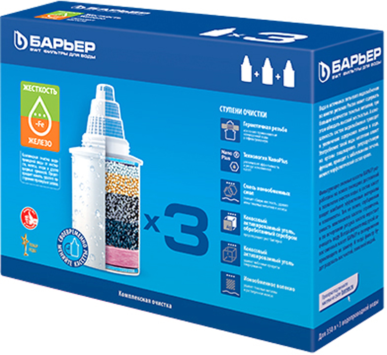 Фильтрующая сменная кассета Барьер Комплекс, 3 шт4601032994341Фильтрующая сменная кассета Барьер Комплекс делает комплексную очистку водопроводнойводы от жесткости, железа, хлора и других вредных примесей. Предотвращает накипь, удаляетпосторонние привкусы и запахи.