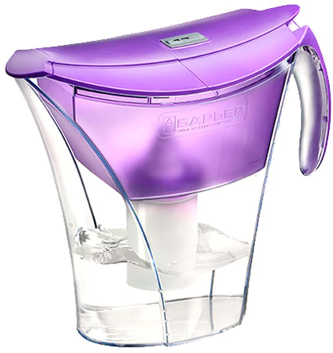 Фильтр-кувшин для очистки воды Барьер Смарт, цвет: фиолетовый4601032992149Настольный фильтр-кувшин для очистки воды Барьер Смарт - это кувшин с усовершенствованным эргономичным дизайном и механическим индикатором ресурса. Кувшин изготовлен из безопасных материалов, рекомендованных для контакта с питьевой водой.Особенности:- Уникальная конструкция воронки позволяет наливать чистую воду, не дожидаясь окончания фильтрации. - Откидная секция крышки. Наполняйте кувшин, не снимая крышки. - Надежное резьбовое крепление кассеты к воронке кувшина исключает попадание неочищенной воды из воронки в отфильтрованную воду.- В комплект входит кассета Стандарт.