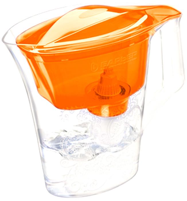 Фильтр-кувшин для очистки воды Барьер Танго, цвет: оранжевый с узором4601032993894Настольный фильтр-кувшин для очистки воды Барьер Танго - это кувшин в узком корпусе с элегантным узором, устойчивым к истиранию. Кувшин изготовлен из безопасных материалов, рекомендованных для контакта с питьевой водой.Особенности: - Возможность размещения в дверце холодильника.- Удобная цельнолитая ручка.- Эргономичный выступ на крышке кувшина, за который ее удобно открывать и закрывать.- Надежное резьбовое крепление кассеты к воронке кувшина исключает попадание неочищенной воды из воронки в отфильтрованную воду.
