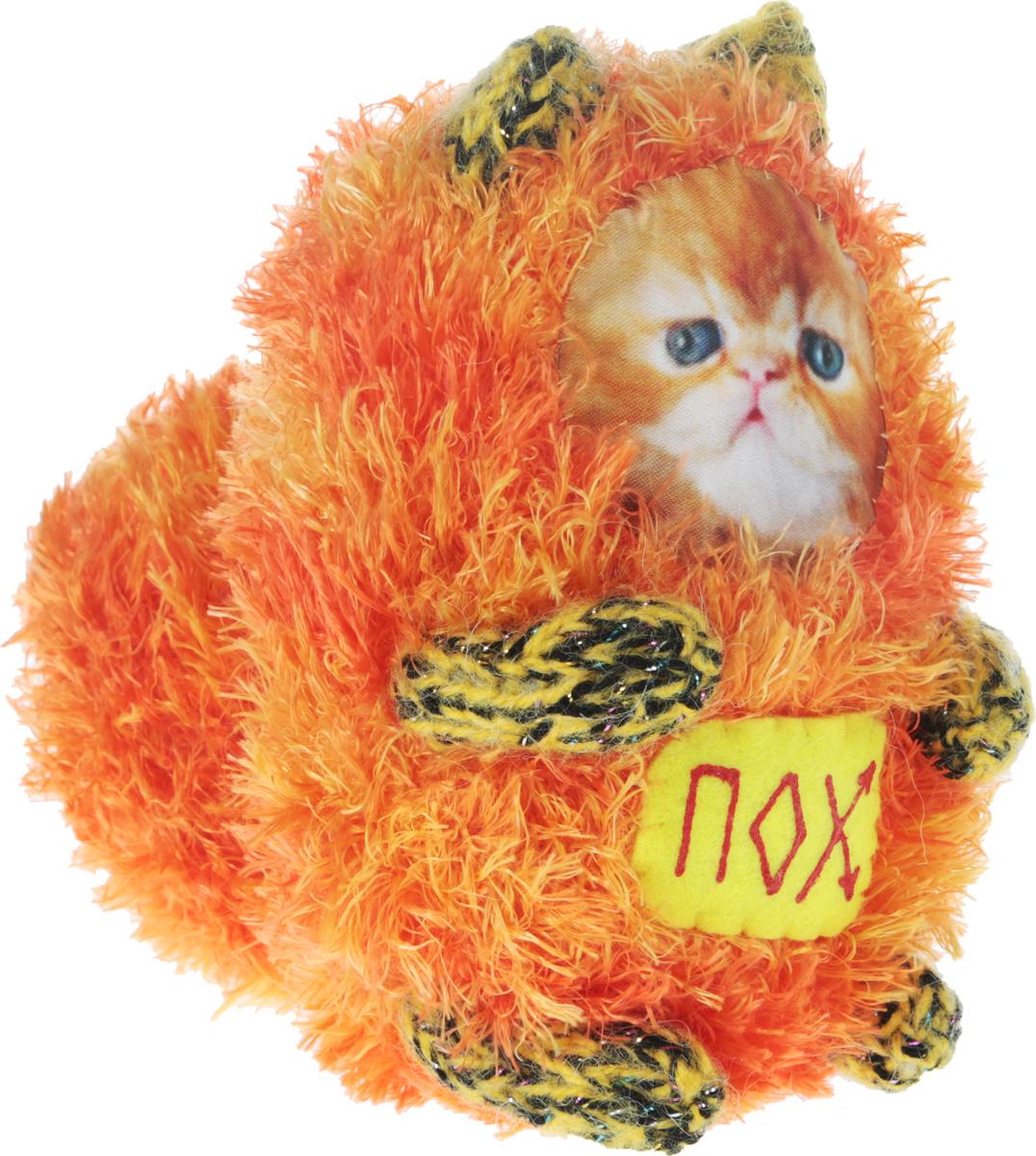 Мягкая игрушка Бюро находок Котик. ПОХ, цвет: оранжевый, 16 см мягкая игрушка бюро находок котик с деньгами ж цвет темно красный