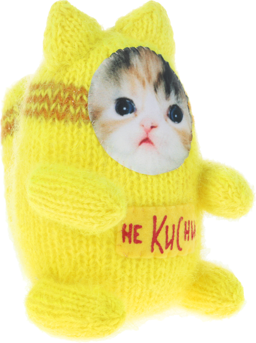 Мягкая игрушка Бюро находок Котик. Не кисни, цвет: желтый, 16 см мягкая игрушка бюро находок котик с деньгами ж цвет темно красный